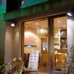 日本茶専門店 茶倉 - 店舗外観