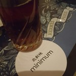 Bar&Dining minimum -