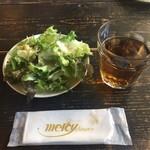 生姜料理 しょうが - サラダ