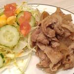 キッチン ジロー - スタミナ焼