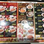 62750647 - 定食、セットメニュー