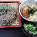 鞍馬 - 料理写真: