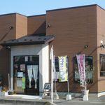 菓匠 幹栄 × Cafe Latte 57℃ - 外観