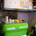 菓匠 幹栄 × Cafe Latte 57℃ - カフェコーナー