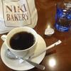 Cafe NIKI