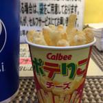 カルビープラス - ポテリコ チーズ味