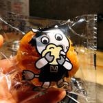 62753663 - 食後のアイスクリーム☆