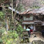 音羽山荘 - 外観