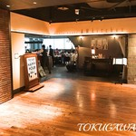 AWkitchen TOKYO - 2017年(平成29年)2月