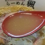 楓 - 豚骨?鶏?スープ