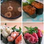 太郎すし - 料理写真: