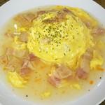 オムライス&cafe STYLE - ベーコンと玉ねぎのスープあんかけオムライス(季節商品)