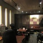 銀座 sasuga 琳 - 店内、大人な雰囲気