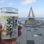 62760095 - 男山酒造 宗谷岬 260円 (2017.1)