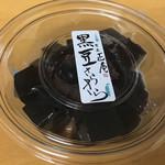 果匠 正庵 - 黒豆さらさら¥454- 2017/02/16(木)購入