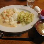 ロジェ - 大皿クリームシチューライス¥500-