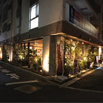 Cafe Apartment 183 -