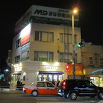 Kado-no-Casshiwa - 外観