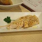 Kado-no-Casshiwa - 華ささみの炙り串 250円