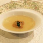 四間道レストランマツウラ - 聖護院蕪の薫り高いスープ