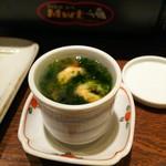 虎連坊 - 小海老と南瓜の茶碗蒸し