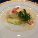 ホテルニューオータニ - 宇和島の真鯛とたらば蟹のスチーム エレガントなシャンパーニュの芳香
