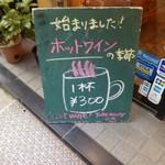 Sakayanakamura - この黒板に~(^^;