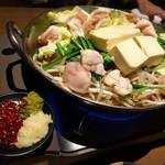 ことしろぬし - 料理写真:やってきましたモツ鍋&薬味