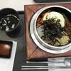 sourukicchin - 料理写真:石焼きビビンパ