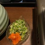 魚座 ピスケス - 薬味。