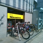 カフェ ミナミッソ - 店内から自転車置場監視可!