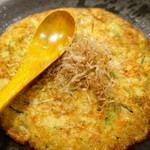北前居酒屋 佐勘  - 山芋と桜海老のお好み焼