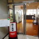 生駒市役所 食堂 - 食堂入口