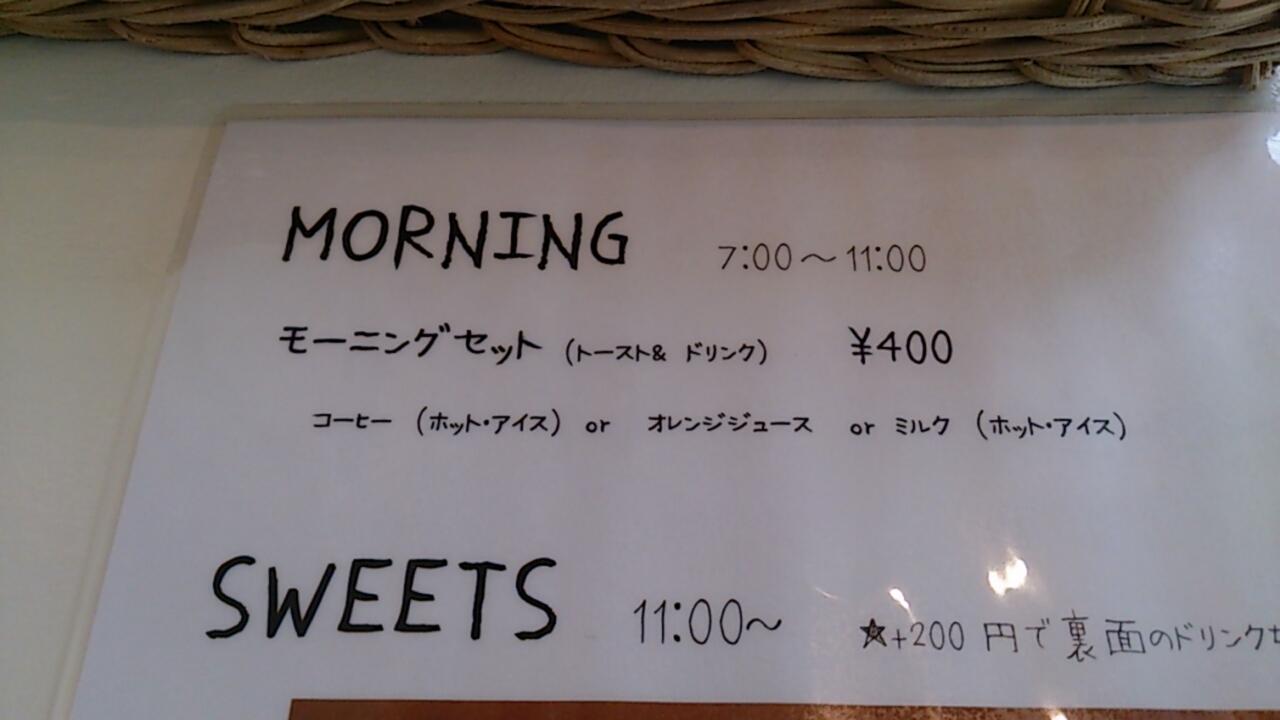 クッチーナ・アチェロ name=
