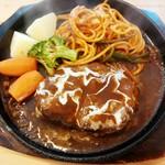 食事とお酒の店 ドリアン - ハンバーグセット 1,200円 2017/02