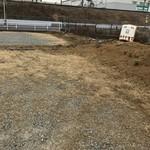 Yoshikawa - 駐車場