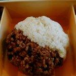 ふぉい - 酵素玄米と雑穀米のハーフ