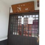 浅田 - 入口