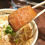 62779813 - 味噌ら~麺