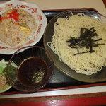 神戸一番 -