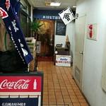 赤坂七丁目カフェ - さっちゃんの奥