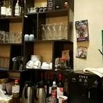 赤坂七丁目カフェ - カウンター