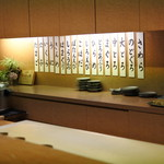 平和寿司 - 店内の様子