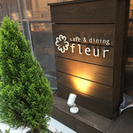 cafe&dining fleur -