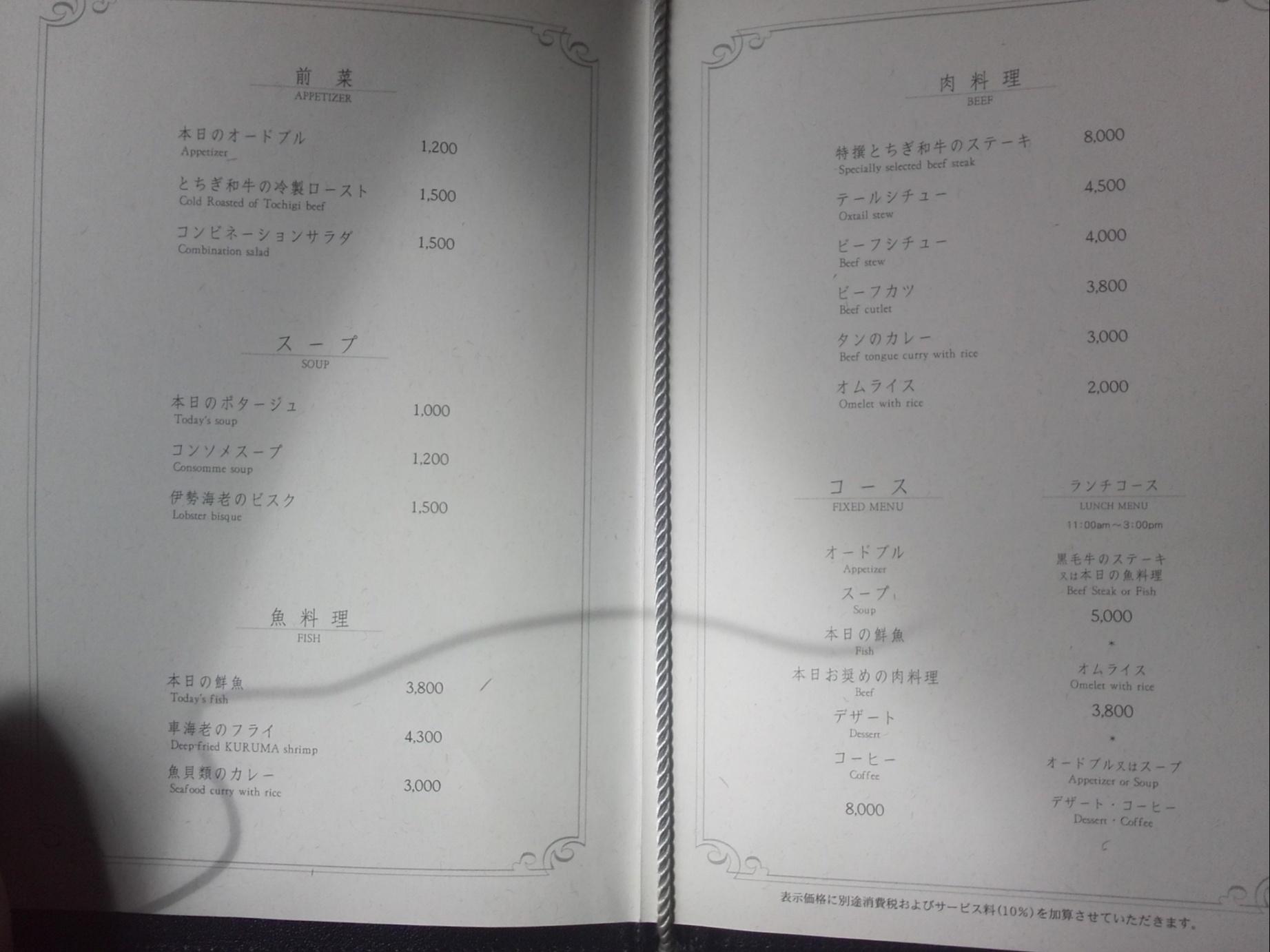 游晏山房 name=