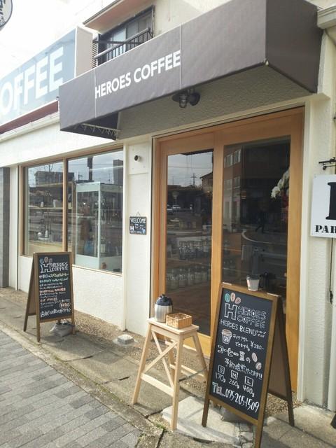 Heroes coffee - 外観