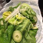 くろげ和ぎゅう 創作焼肉 寿々 - 寿々サラダ