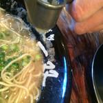 博多一双 博多駅東本店 - おろしたてのニンニクは風味がよい!