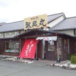 62787081 - 超グルメ回転すし 武蔵丸(豊川本店)