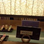 本家 尾張屋 - その他写真:カウンター席のテーブルセット